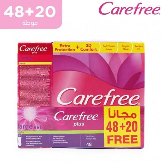 كيرفري – فوط صحية فريش للنساء حجم كبير 48 حبة + مناديل ماكسي فريش 20 حبة مجاناً