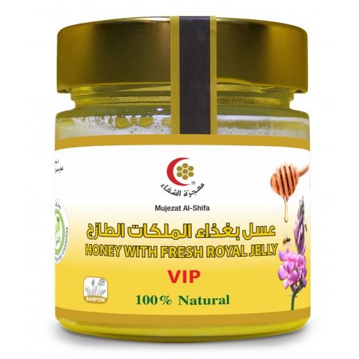 معجزة الشفاء – عسل بغذاء ملكات النحل الطازج 250 جم