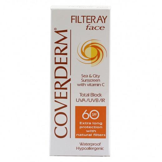 كوفرديرم – كريم العناية بالوجه من أشعة الشمس SPF 60 – عبوة 50 مل