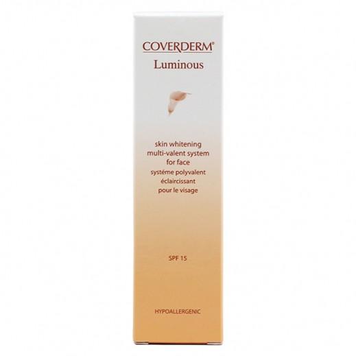 كوفرديرم – كريم لومينوس لتفتيح بشرة الوجه 30 مل