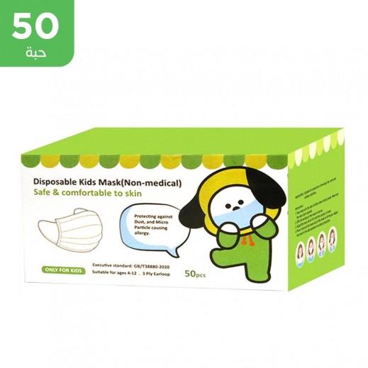 كمامة للإستخدام لمرة واحدة 3 طبقة للأطفال 50 حبة - أخضر