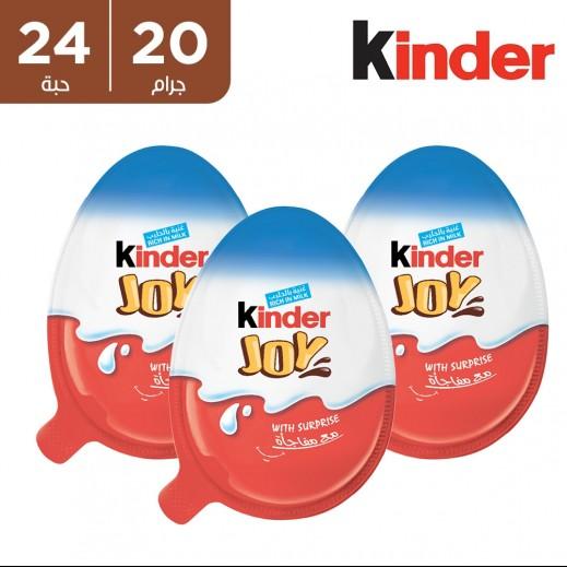 كيندر شوكولاتة جوي مع مفاجأة (للأولاد) 24 × 20 جم
