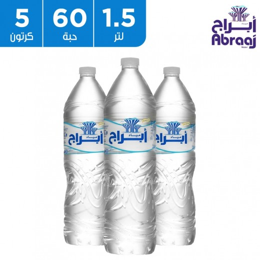 أبراج – مياه شرب نقية 1.5 لتر (5 × 12)