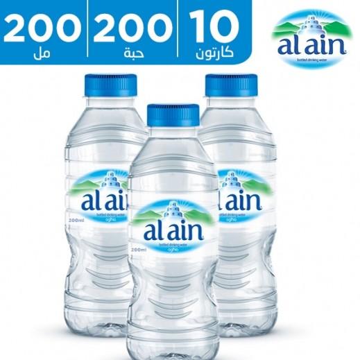 العين - مياه شرب طبيعية 200 × 200 مل  - يتم التوصيل بواسطة توصيل الجملة خلال 6 ساعات