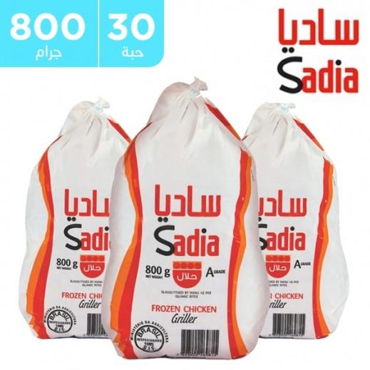 ساديا - دجاج مجمد بدون أحشاء 800 جم (3 كرتون × 10 حبة) – أسعار الجملة