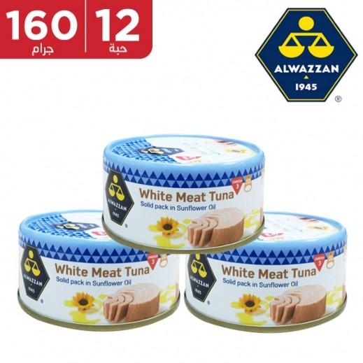 الوزان - لحم التونة الأبيض 160 جم × 12 حبة - أسعار الجملة