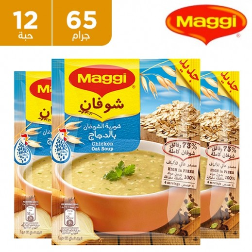 ماجي – شوربة الشوفان بنكهة الدجاج 65 جم (12 حبة ) - أسعار الجملة