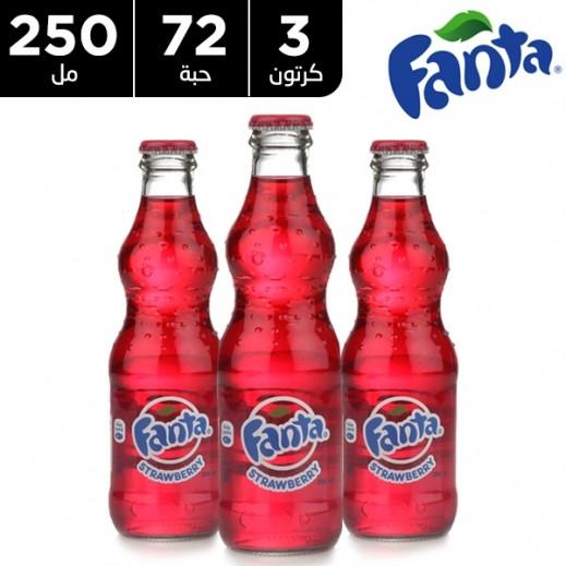 فانتا – شراب الفراولة 250 مل ( 3 كرتون × 24 حبة )