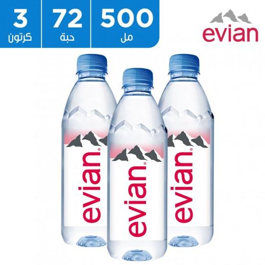 إفيان – مياه معدنية طبيعية 500 مل (3 × 24)