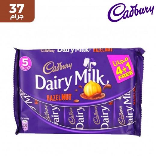 كادبوري  - شوكولاتة ديري بالحليب والفواكه والمكسرات  37 جم (4 + 1 مجانأً)