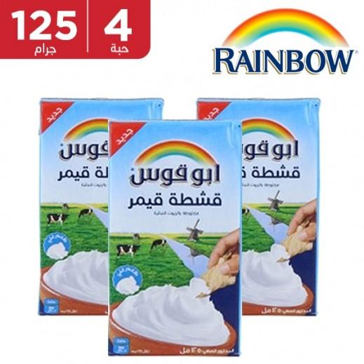 أبو قوس - قشطة قيمر 125 جم (3 + 1 مجاناً)