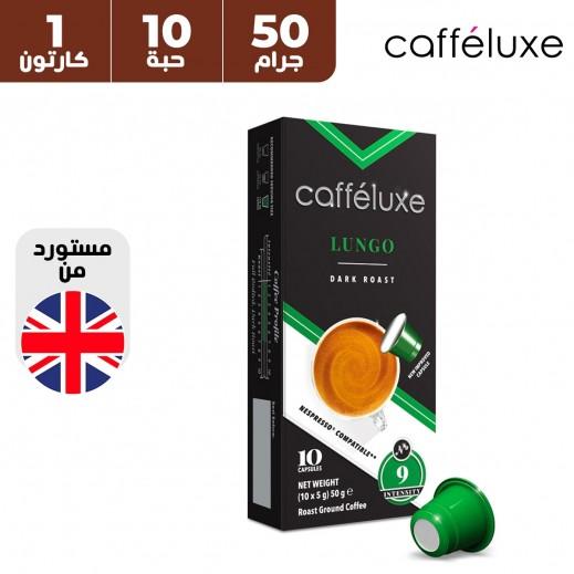 كافيلوكس اسبريسو قهوة مطحونة محمصة لونجو غامقة 10 كبسولات 50 جم