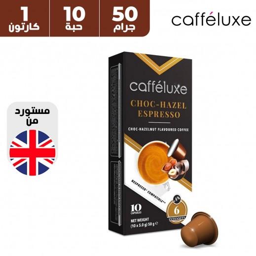 كافيلوكس اسبريسو قهوة بالشوكولاتة والبندق 10 كبسولات 50 جم
