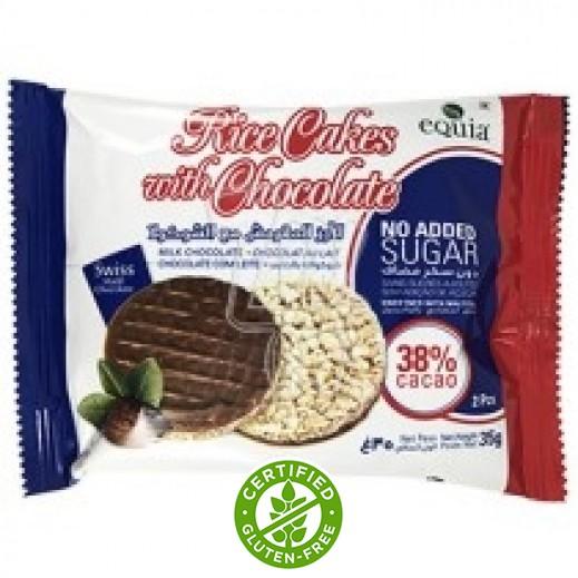 إيكوا – الأرز المقرمش مع الشوكولا 35 جم