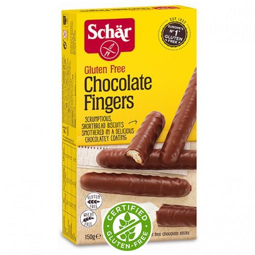 شار – أصابع شوكولاتة  خالية من الجلوتين 150 جم