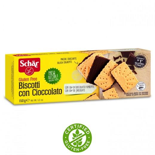 شار – بسكويت الشوكولاتة خالي من الجلوتين 150 جم