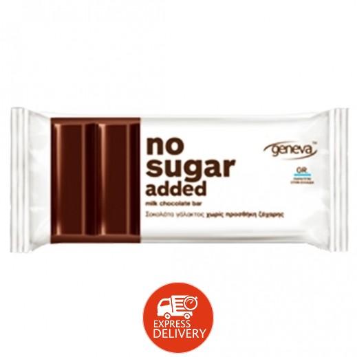 جينيفا - لوح شوكولاته بالكاكاو بدون سكر مضاف 30 جم
