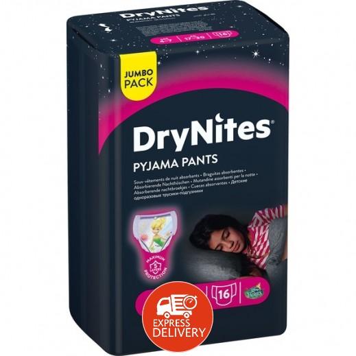 دراي ناتيس – حفاضات دراي نايتس للبنات (4 -7 سنة) وزن 17-30 كجم - 16 حبة