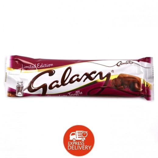 جالاكسي - شوكولاتة ترافيل 38 جرام