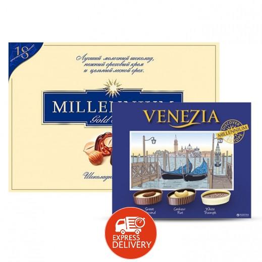 ميلينيوم - حلويات الشكولاته بالحليب ميلينيوم 205 جرام + ميلينيوم - شوكولاتة فينيزيا الفاخرة 125 جم