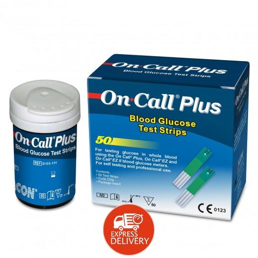 أون كول - شريط فحص السكر في الدم - 50 شريط