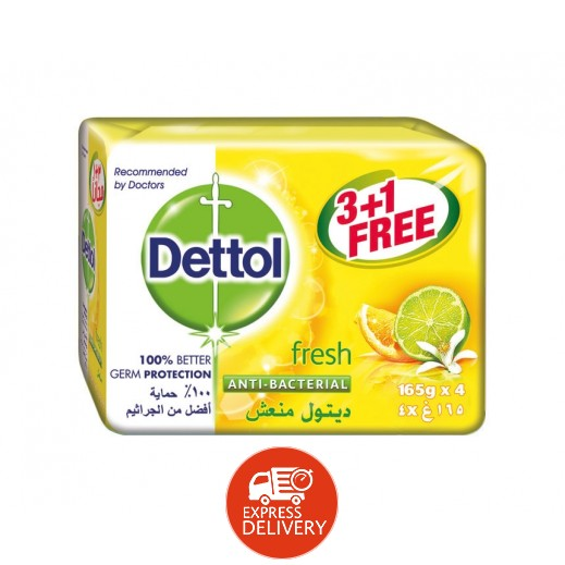 صابون ديتول منعش 165 جم 3 + 1 مجاناً