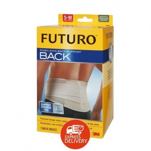 فوتورو - مشد لتثبيت وراحة الظهر - حجم صغير / متوسط