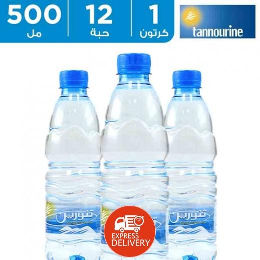تنورين – مياه معدنية 500 مل (12 حبة)
