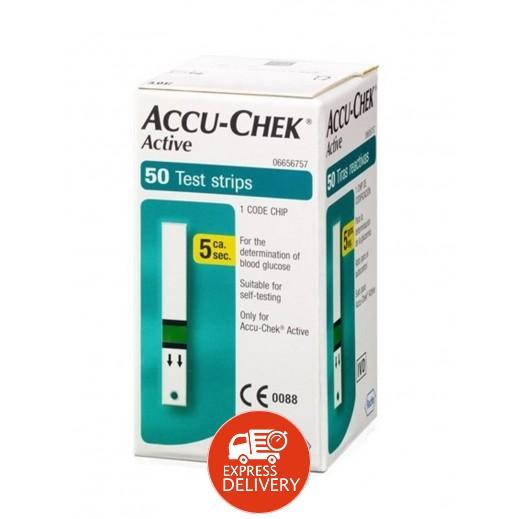 أكيوتشيك – شرائط أكتيف لاختبار لقياس نسبة السكر في الدم 50 شريط