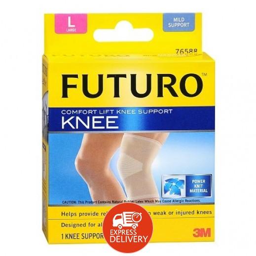 فوتورو - دعامة لراحة الركبة - حجم كبير جداً
