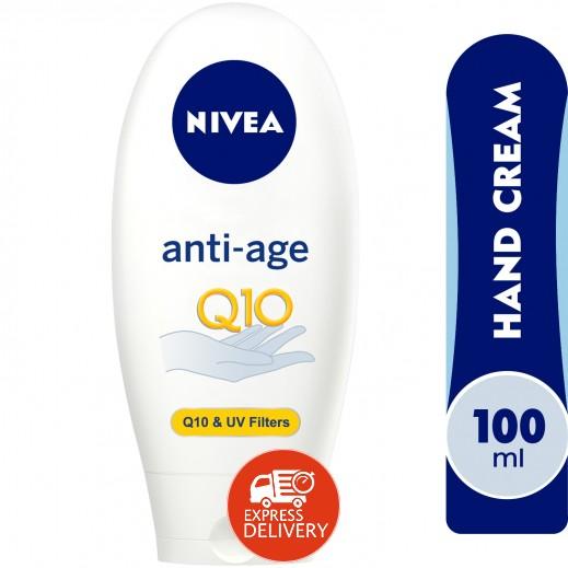 نيفيا - كريم مقاوم لعلامات تقدم السن 100 مل