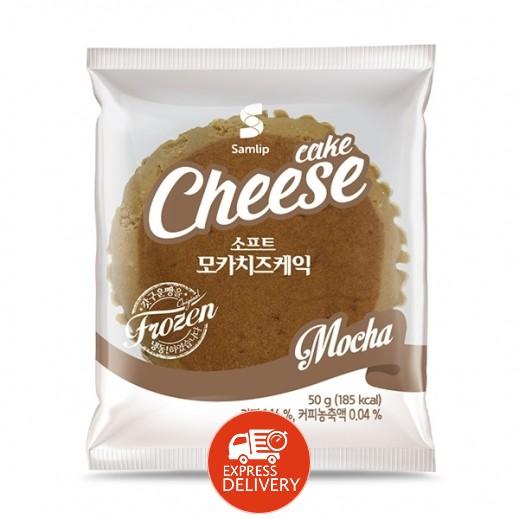 سامليب – كعك الجبن الناعم بنكهة الموكا 10 × 50 جم