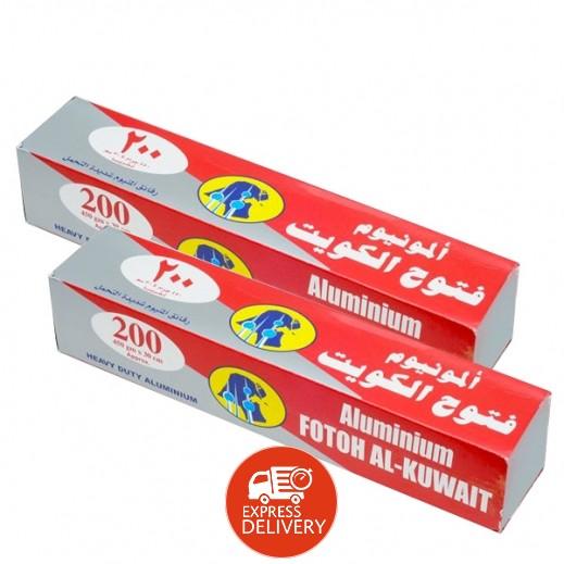 فتوح الكويت - رقائق ألمونيوم 450 جم × 30 سم (2 حبة)