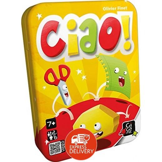 لعبة Ciao