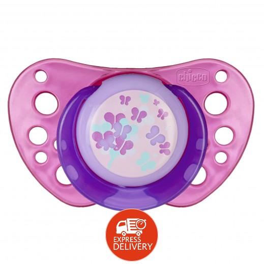 شيكو – لهاية Physio Soft بناتي بغطاء (سيليكون) 2 حبة - 12 شهور فما فوق