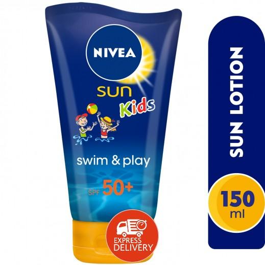 """نيفيا - لوشن """"كيدز أند سويم"""" للحماية من الشمس للأطفال 150 مل"""