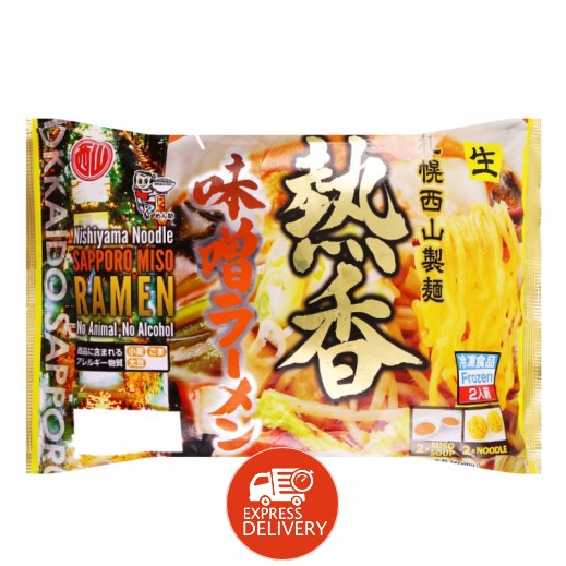 نيشياما – الشعيرية الياباني وحساء ميسو المجمدة 236 جم