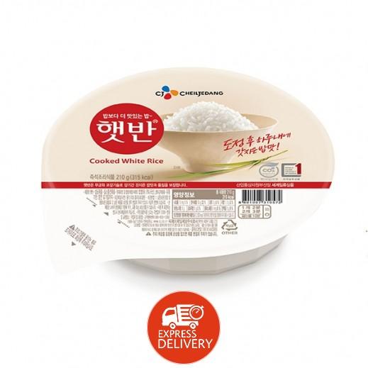 تشيلجيدانج - أرز أبيض مطهي 210 جم