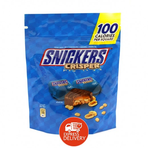 سنيكرز - شوكولاته كريسبر 180 جرام