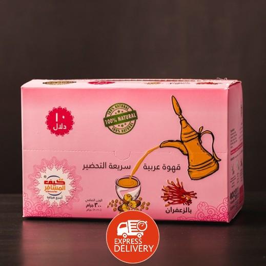 كيف المسافر – قهوة عربية سريعة التحضير بالزعفران 300 جم