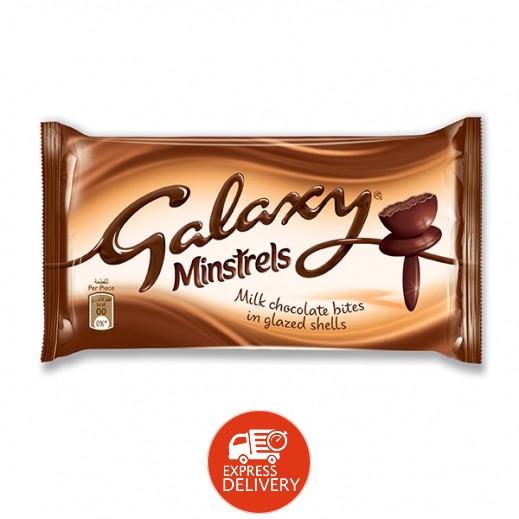 جالاكسي - شوكولاتة منسترلز 42 جم