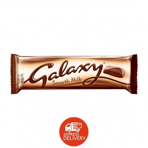 جالاكسي - شوكولاتة بالحليب 40 جم