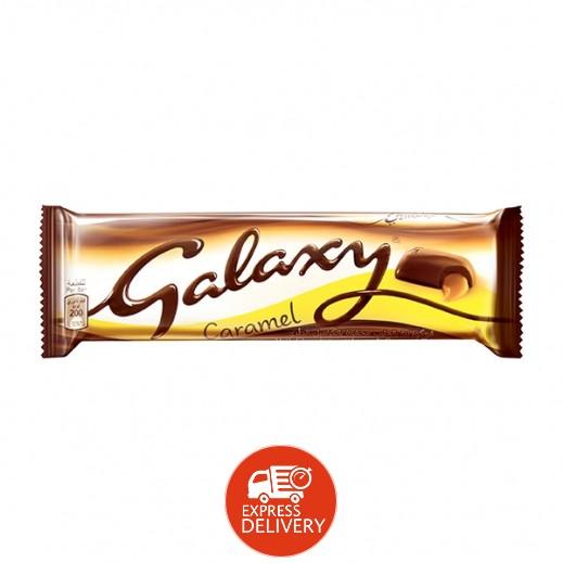 جالاكسي - شوكولاتة بالكراميل 40 جم