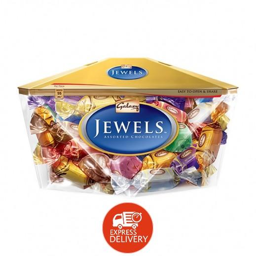 جالاكسي - شوكولاتة جواهر 650 جم