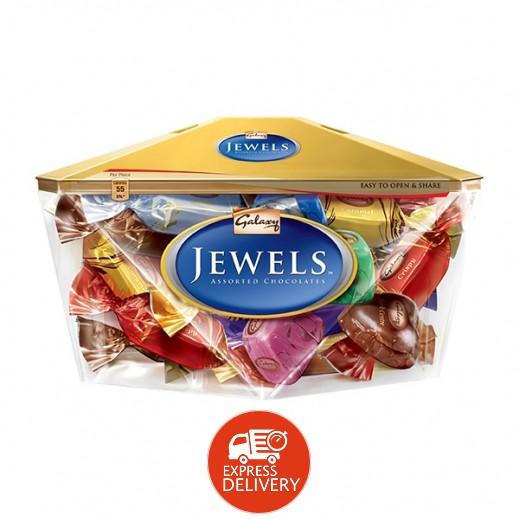 جالاكسي - شوكولاتة جواهر 200 جرام