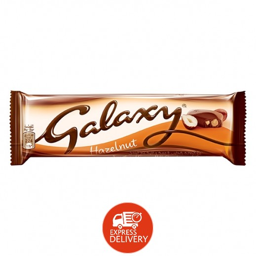 جالاكسي - شوكولاتة بالبندق 40 جم
