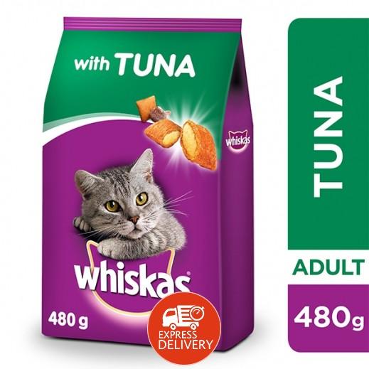 ويسكاس - طعام القطط البالغة بنكهة التونا 480 جرام