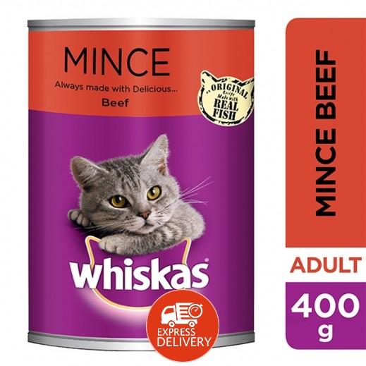 ويسكاس – لحم بقري مفروم لذيذ للقطط البالغة (400 جرام)