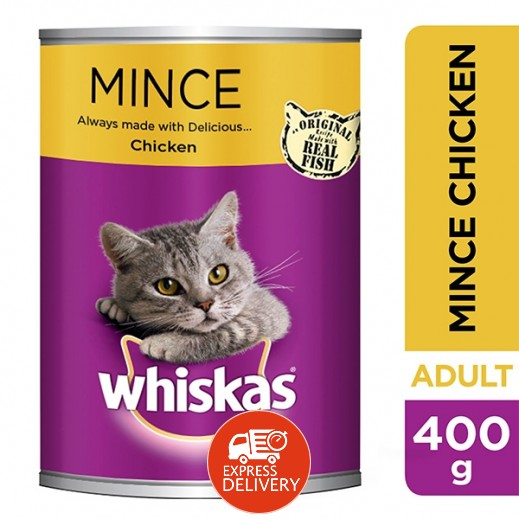 ويسكاس - دجاج مفروم للقطط البالغة 400 جم