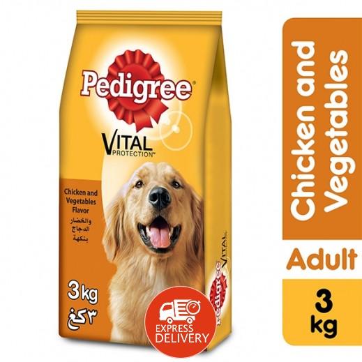 بيدجري – طعام الكلاب البالغة بنكهة الدجاج والخضار 3 كجم